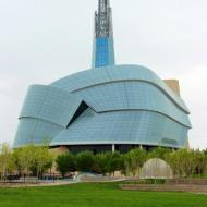 Winnipeg_Federal_Museum__1369715836_24.114.40.207